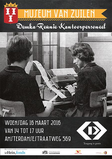 Demka Reünie poster kantoorpersoneel